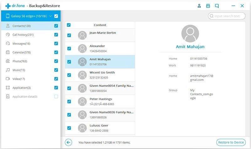 Android Datos Copia de Seguridad y Restauración Paso 6